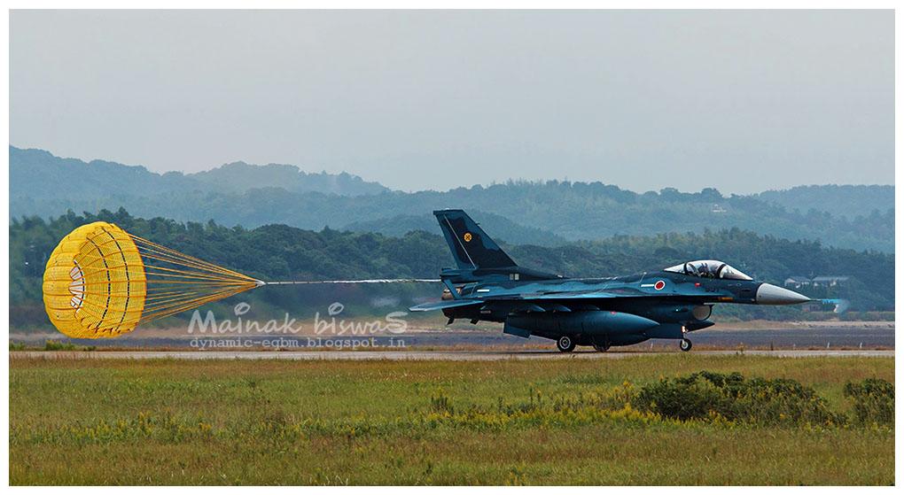 Tsuiki Air show