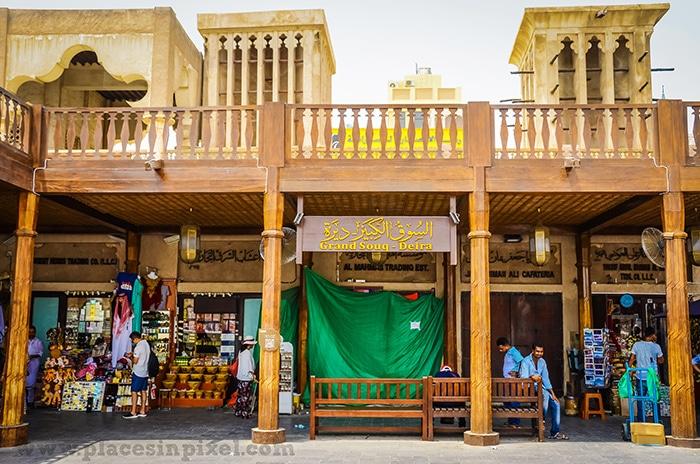 Deira old souq